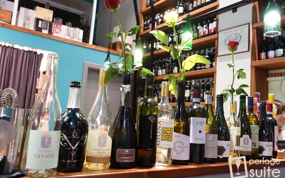 Rosée Wine Bar a Milano: 3 buoni motivi per passarci (quasi) tutte le sere